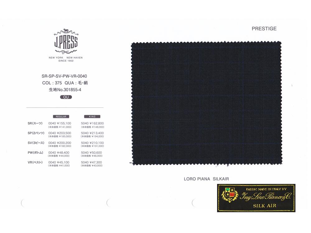 LORO PIANA × J.PRESS パターンメイド スーツ YA体 SILK AIR グレナカートチェック ネイビー 2釦&センターベント 3シーズンモデル 3週間程度 CLASSICS 2Bモデル すっきり YA3~YA8