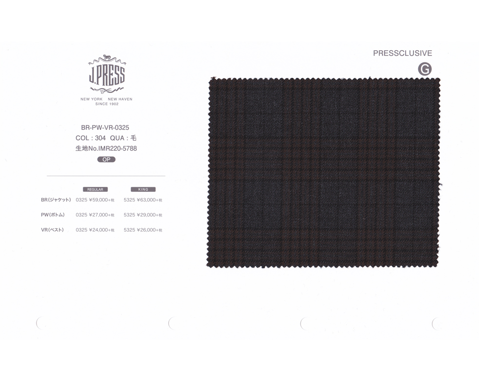 Jプレス J.PRESS(ジェイ・プレス) MEN パターンメイド 国内縫製 A体 ストレッチ ミルド シティチェック チャコール・グレー 2釦&センターベント 2020年秋・冬モデル 3週間程度 CLASSICS 2Bモデル 標準 A3~A8