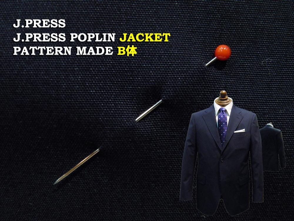 Jプレス J.PRESS(ジェイ・プレス) MEN パターンメイド 国内縫製 B体 ポプリン ジャケット ネイビー 3釦段&フックベント 1型 2020年秋・冬シーズン Jプレス メンズ 3週間程度 AUTHENTICモデル ゆったり B4~B8