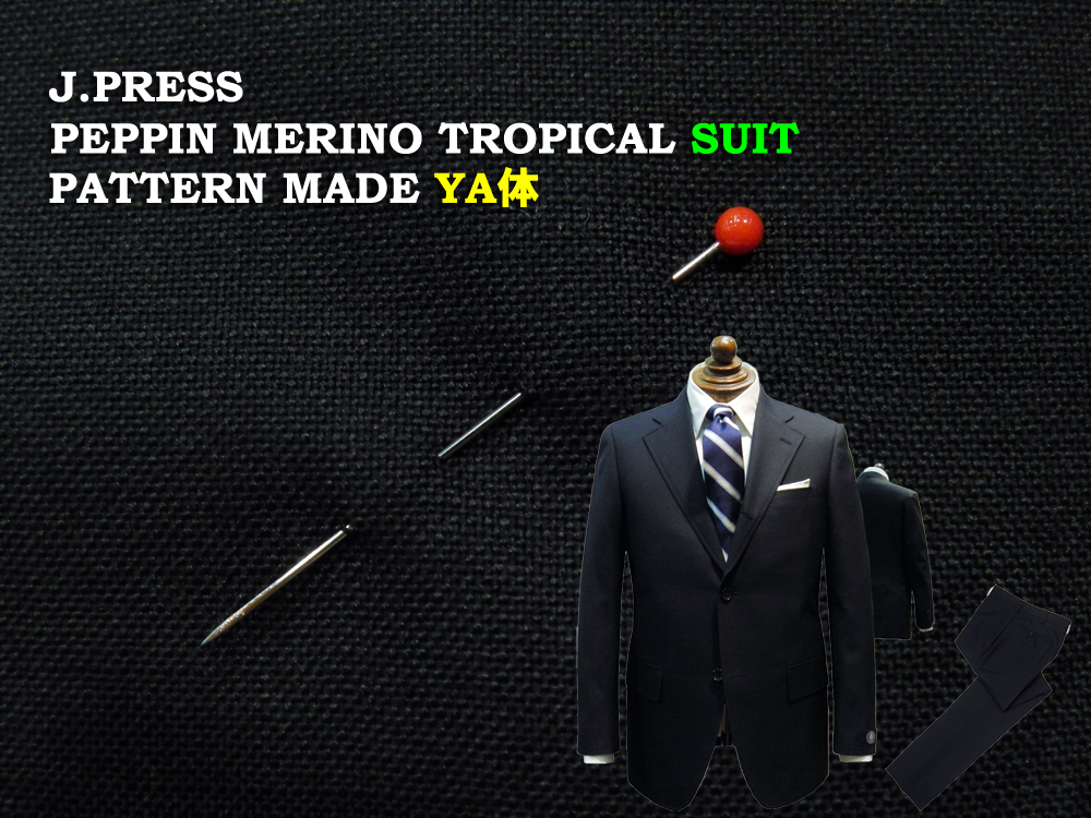 Jプレス J.PRESS(ジェイ・プレス) MEN パターンメイド スーツ YA体 新型モデル トロピカル 無地スーツ ネイビー 3釦段返り 2020年春・夏 新定番 3週間程度 NEW AUTHENTICモデル すっきり YA3~YA8