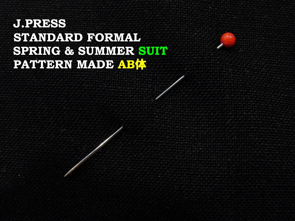 Jプレス J.PRESS(ジェイ・プレス) MEN パターンメイド フォーマル・スーツ AB体 ブラック 3釦段返り フックベント 1型 春・夏モデル Jプレス メンズ 3週間程度 AUTHENTICモデル ややゆったり AB3~AB8