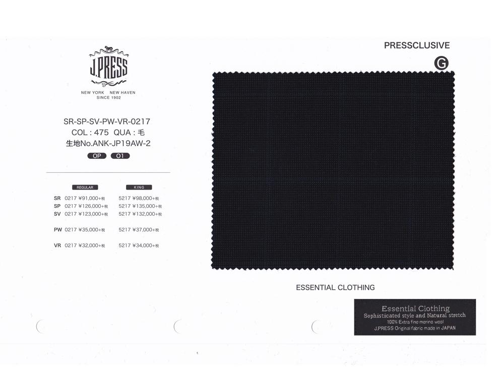 Jプレス J.PRESS(ジェイ・プレス) MEN パターンメイド スーツ YA体 Essential Clothing ミキシングチェック柄 ネイビー 2釦&センターベント 2019年秋・冬モデル 3週間程度 CLASSICS 2Bモデル すっきり YA3~YA8