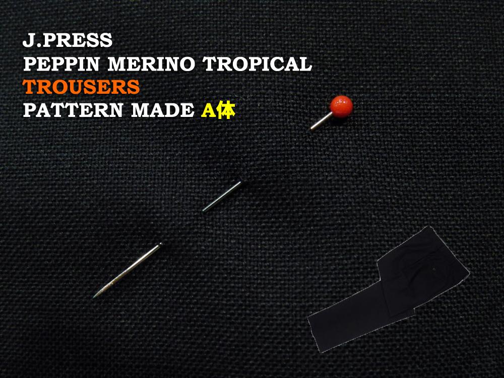 Jプレス J.PRESS(ジェイ・プレス) MEN パターンメイド 国内縫製 A体 トロピカル スラックス ネイビー・無地 ノータック 1型仕様 赤パイピング 春・夏 3週間程度 AUTHENTICモデル 標準 A76~A86