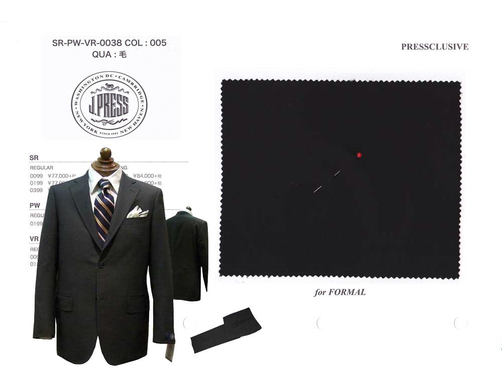 Jプレス J.PRESS(ジェイ・プレス) MEN パターンメイド 国内縫製 B体 フォーマルスーツ ブラック 3釦段 フックベント 1型 春・夏モデル J プレス メンズ 3週間程度 AUTHENTIC モデル ゆったり B4~B8