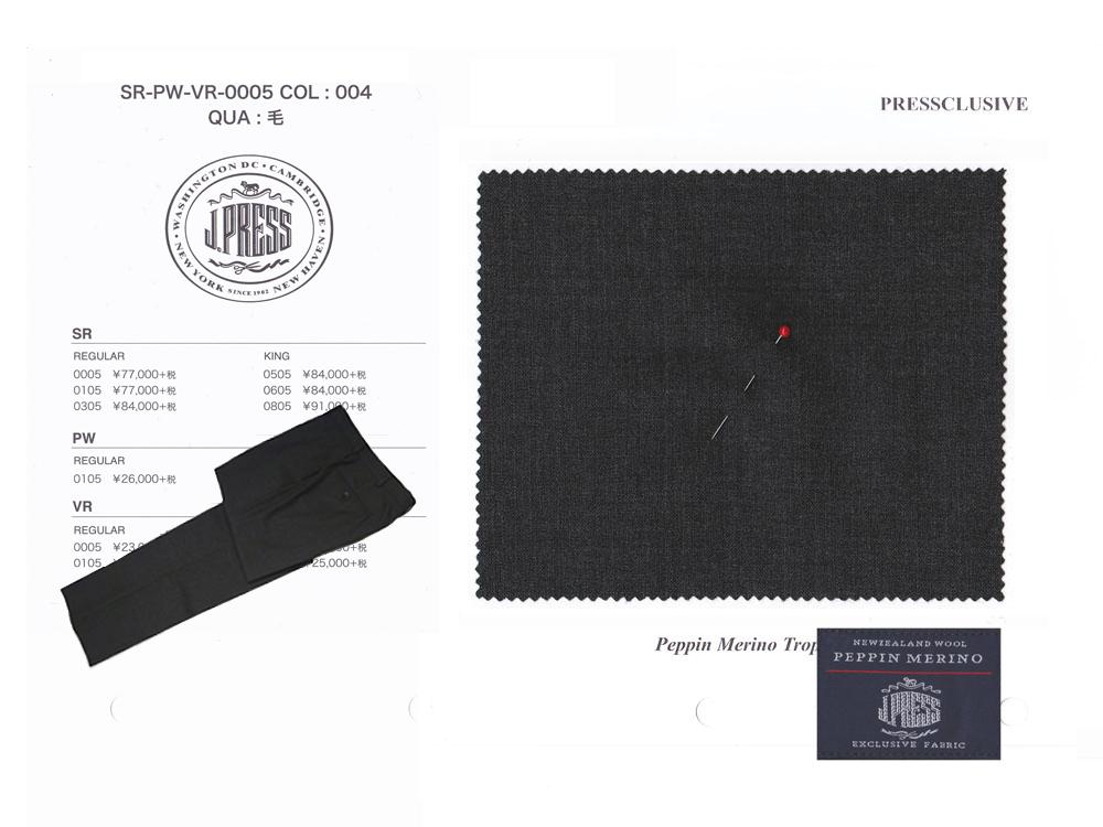 Jプレス J.PRESS(ジェイ・プレス) MEN パターンメイド 国内縫製 AB体 トロピカル スラックス チャコールグレー・無地 ノータック 1型仕様 赤パイピング 春・夏 3週間程度 AUTHENTIC モデル ややゆったり AB82~AB92