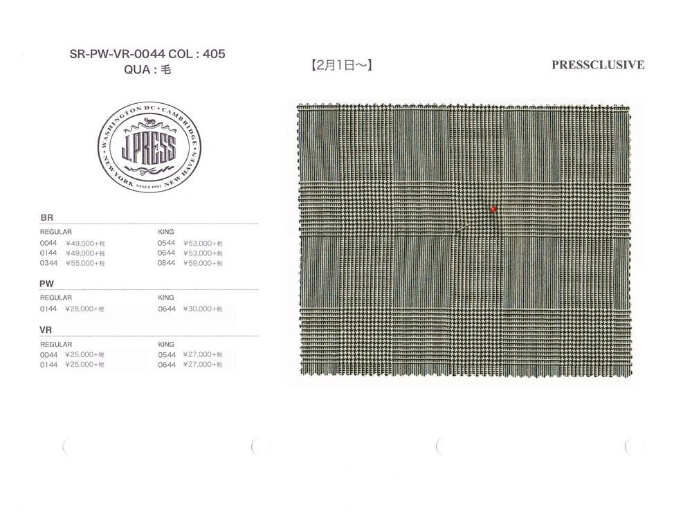 A様専用 Jプレス J.PRESS(ジェイ・プレス) MEN パターンメイド 国内縫製 AB体 グレンチェック 定番 ノータック 1型仕様 赤パイピング 春・夏 3週間程度 AUTHENTIC モデル ややゆったり AB82~AB92