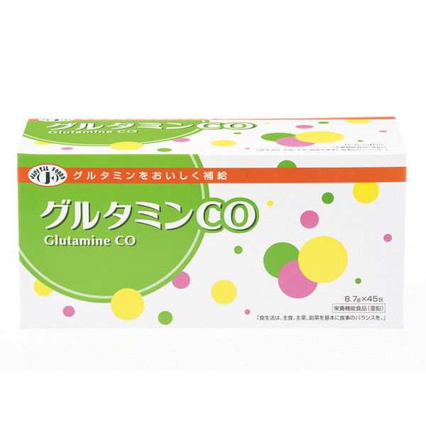 グルタミンCO 8.7g×45包【送料無料】
