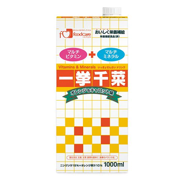 一挙千菜 オレンジ&キャロット味 1L×6本 【2ケース購入で送料無料】[腎臓病食/低たんぱく食品/たんぱく調整]