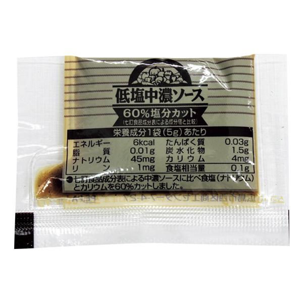 【減塩】低塩中濃ソース 5g×50食×20セット 使い切り ミニパック