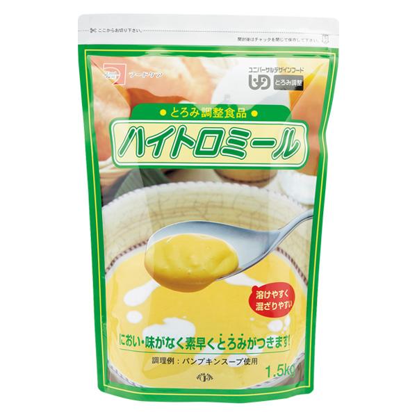 とろみ剤 フードケア ハイトロミール 1.5kg 【2袋購入で送料無料】[介護食/介護用品]