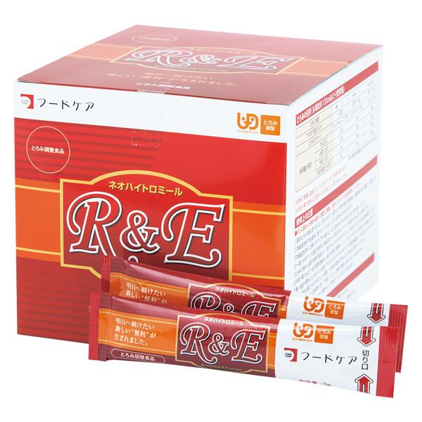 フードケア 付与 介護食 とろみ調整食品 とろみ剤 トロミ E 介護用品 人気ブランド とろみ調整 ネオハイトロミールR 3g×50包