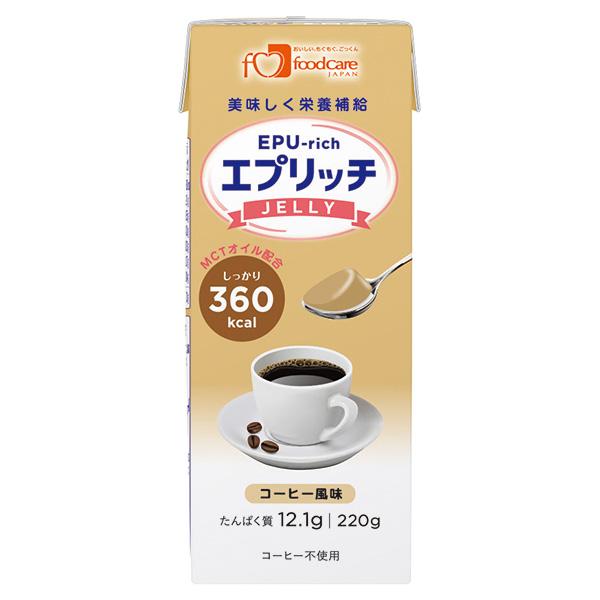 フードケア 高カロリー ゼリー 栄養補助食品 たんぱく質強化 輸入 220g 総合栄養食品 介護食 コーヒー味 新品 送料無料 エプリッチゼリー