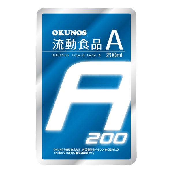 流動食 流動食品A200 200ml×30袋 【2ケース購入で送料無料】