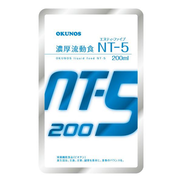 流動食 濃厚流動食 NT-5 200ml×30袋 【2ケース購入で送料無料】