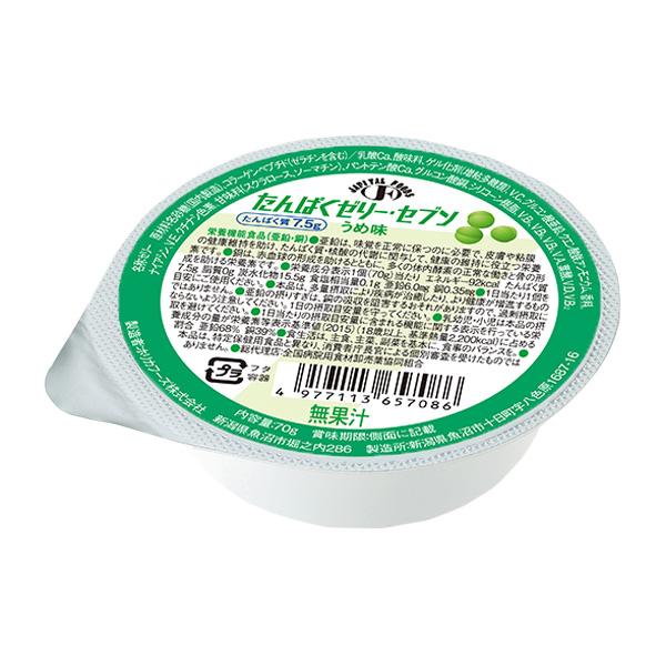 大人気 ホリカフーズ 介護食 栄養補助食品 たんぱく質 高カロリー ゼリー セブン ショッピング うめ味 70g たんぱくゼリー