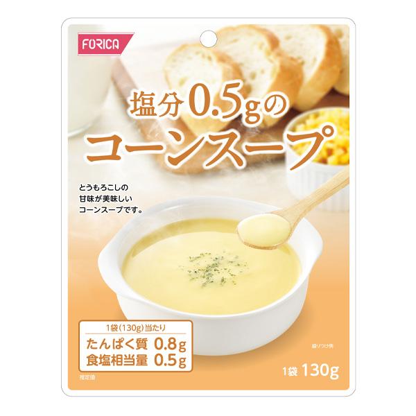 ホリカフーズ 腎臓病食 たんぱく調整 低タンパク おかず レトルト  塩分0.5gのコーンスープ 130g[腎臓病食/低たんぱく食品/低たんぱく おかず]