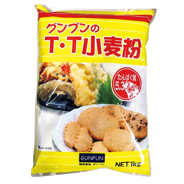 グンプン 腎臓病食 たんぱく調整 低タンパク 小麦粉 グンプン T.T小麦粉 1kg [低たんぱく/低たんぱく食品/たんぱく質調整/腎臓病食]