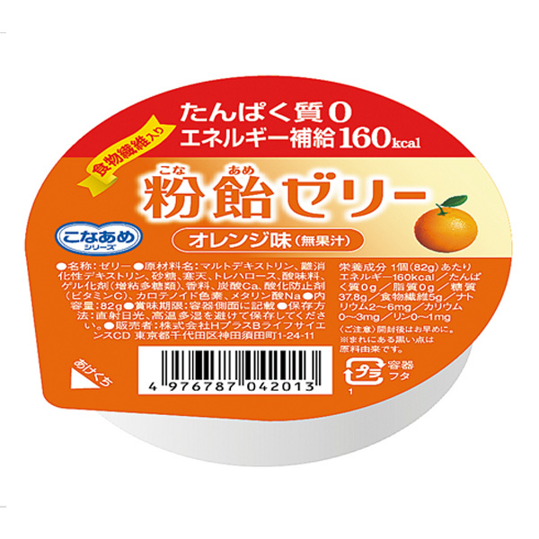粉飴ゼリー オレンジ味 82g [腎臓病食/低たんぱく食品/高カロリー]