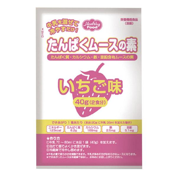 たんぱくムースの素 いちご味 40g×60袋 【2ケース購入で送料無料】[高カロリー]