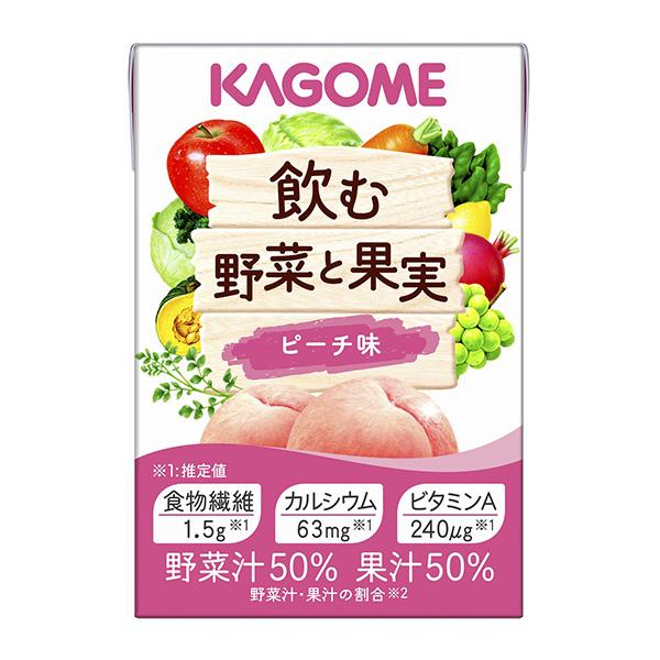 安全 カゴメ 栄養補助食品 食物繊維 カルシウム 絶品 飲料 ピーチ味 KAGOME 100ml 飲む野菜と果実
