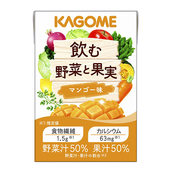 カゴメ 美品 即日出荷 栄養補助食品 食物繊維 カルシウム 飲料 マンゴー味 100ml 飲む野菜と果実 KAGOME