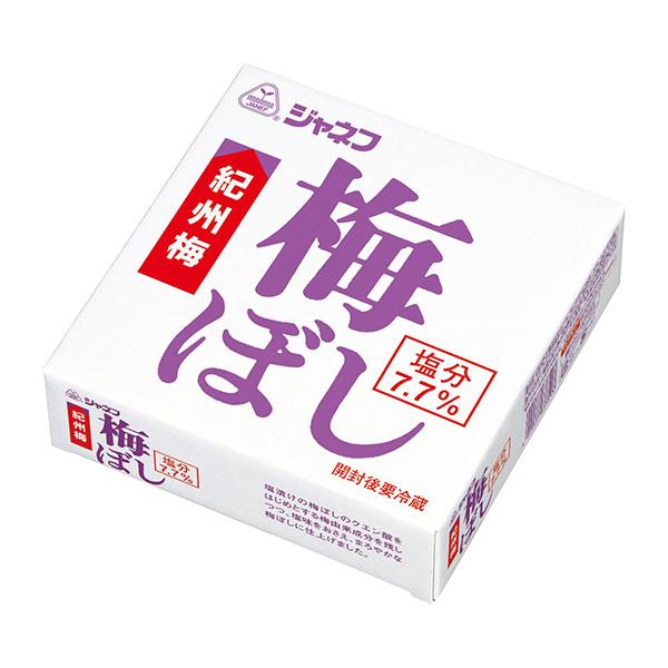 【減塩】ジャネフ 紀州南高梅 梅干 梅ぼし 1kg 【2個購入で送料無料】