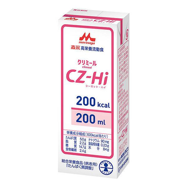 流動食 CZ-Hi(シーゼット・ハイ) 200kcal 200ml×30パック 【2ケース購入で送料無料】