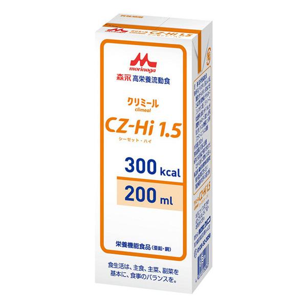 流動食 CZ-Hi 1.5(シーゼット・ハイ) 300kcal 200ml×30パック【送料無料】