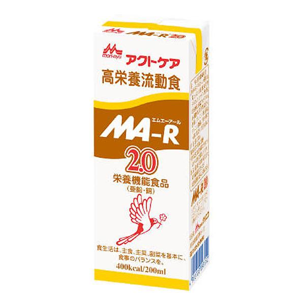 流動食 MA-R2.0(エムエーアール) 400kcal 200ml×30パック 【2ケース購入で送料無料】