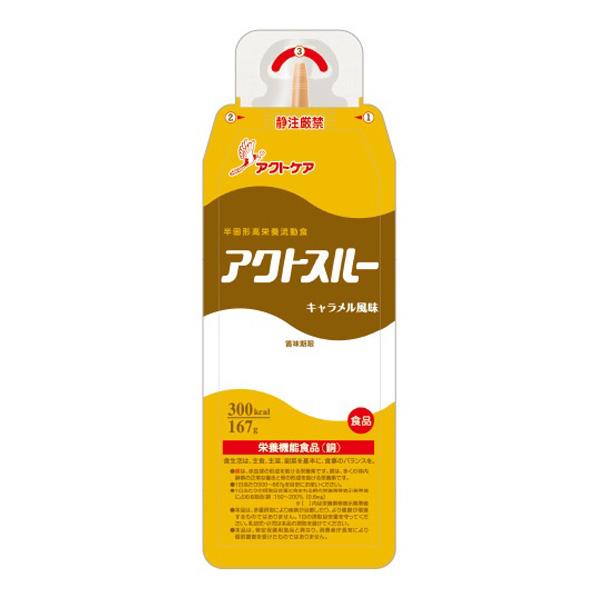 流動食 アクトスルー 300kcal 167g×20個 【2ケース購入で送料無料】