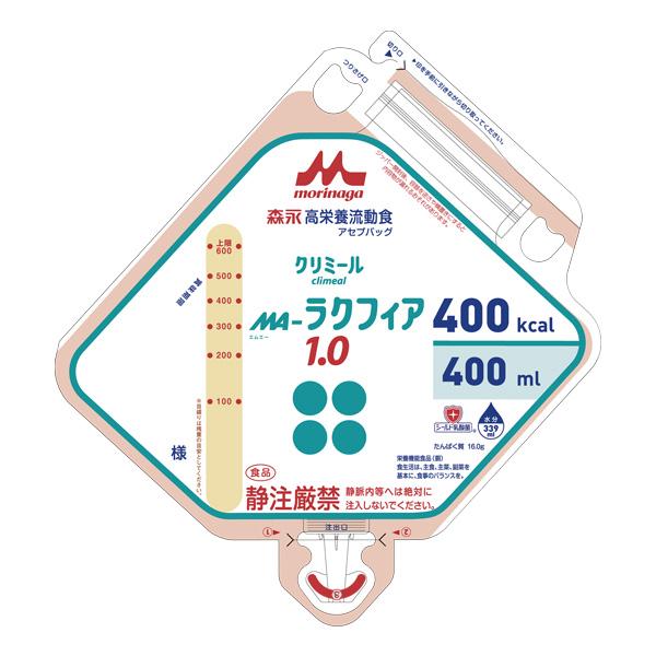 MA‐ラクフィア1.0アセプバッグ(エムエーラクフィア1.0アセプバッグ) 400ml×16個