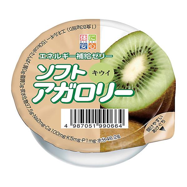 キッセイ薬品 腎臓病食 低タンパク 高カロリーゼリー ソフトアガロリー 正規品 超目玉 キウイ 83g 高カロリー 低たんぱく食品