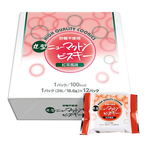 丸型ニューマクトンビスキー紅茶風味 18.6g×12袋×8【送料無料】 [腎臓病食/低たんぱく食品/たんぱく調整]