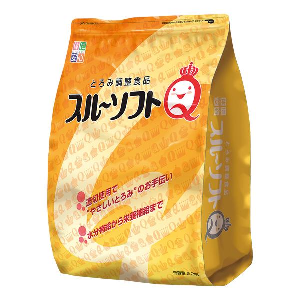 とろみ剤 キッセイ薬品工業 スルーソフトQ 2.2kg×2【送料無料】 [介護食/介護用品]