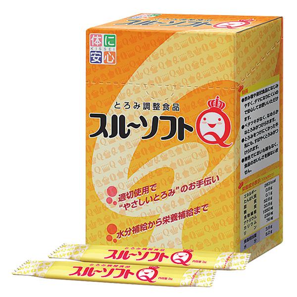 とろみ剤 キッセイ薬品工業 スルーソフトQ スティック 3g×20包×20箱 【2ケース購入で送料無料】[介護食/介護用品]