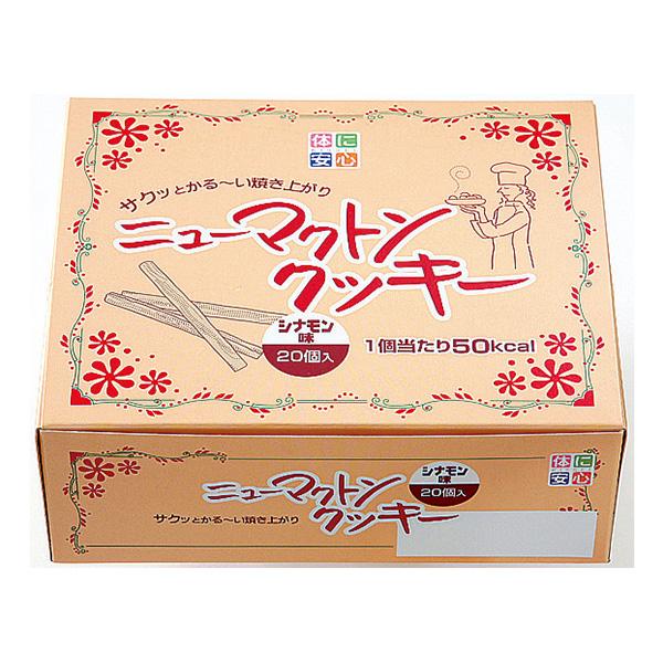 ニューマクトンクッキー シナモン味 9.3g×20個×8 【2ケース購入で送料無料】[腎臓病食/低たんぱく食品/たんぱく調整]