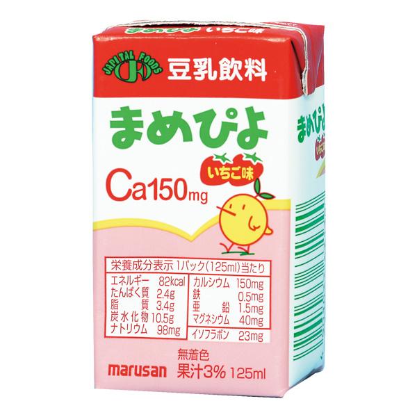 タイムセール マルサンアイ 送料無料新品 栄養補助食品 カルシウム 飲料 まめぴよ いちご 125ml×24本 Ca