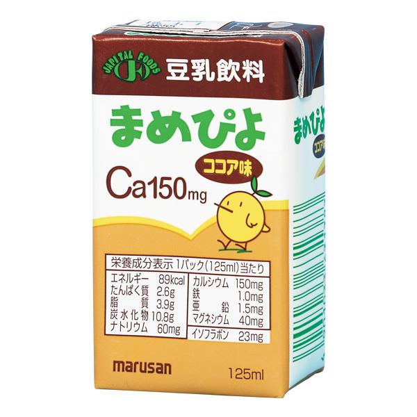 マルサンアイ 栄養補助食品 カルシウム ストア 飲料 125ml×24本 ココア Ca 今季も再入荷 まめぴよ