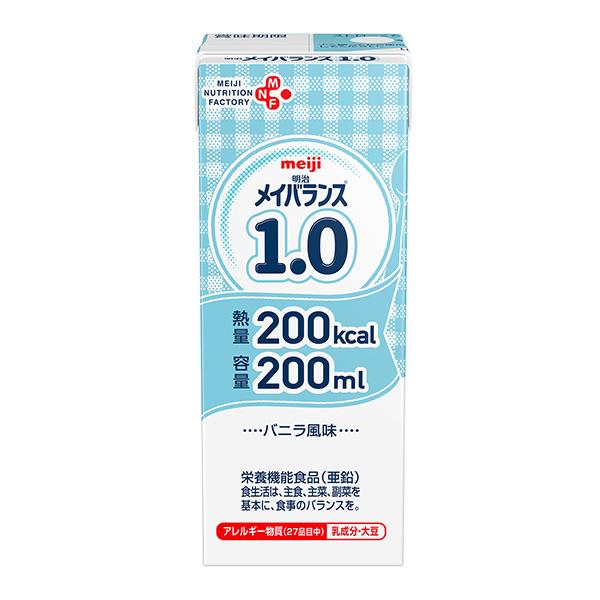 流動食 メイバランス1.0 200ml×24本 【2ケース購入で送料無料】[高カロリー]