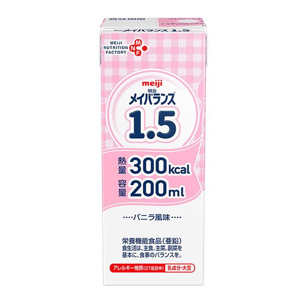 流動食 メイバランス1.5 200ml×24本 【2ケース購入で送料無料】[高カロリー]