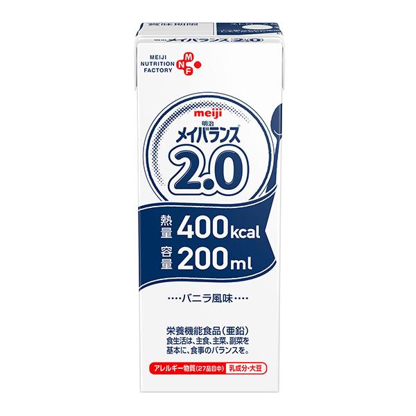 流動食 メイバランス2.0 200ml×24本 【2ケース購入で送料無料】[高カロリー]