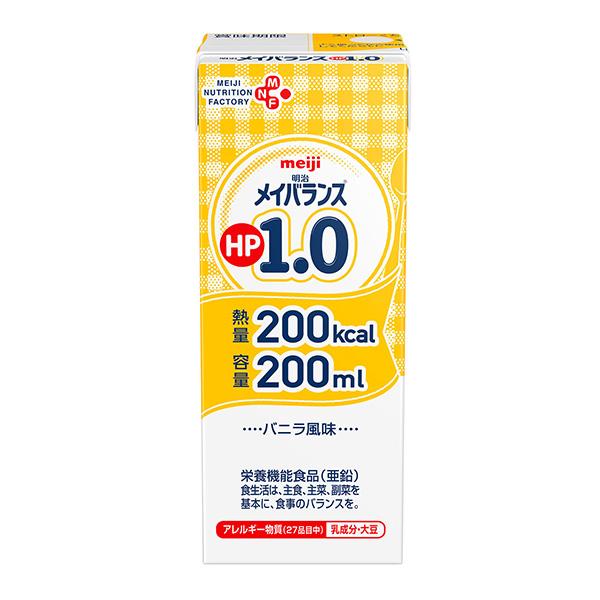 介護食 メイバランスHP1.0 200ml×24本 【2ケース購入で送料無料】[高カロリー]