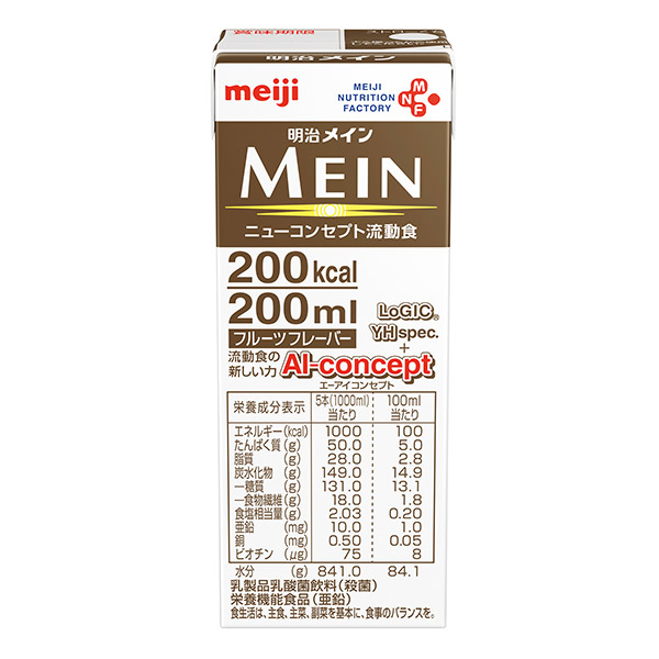 流動食 メイン 200ml×24本 【2ケース購入で送料無料】