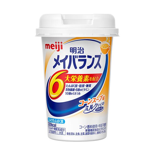 明治 メイバランスMiniカップ コーンスープ味 125ml×24本
