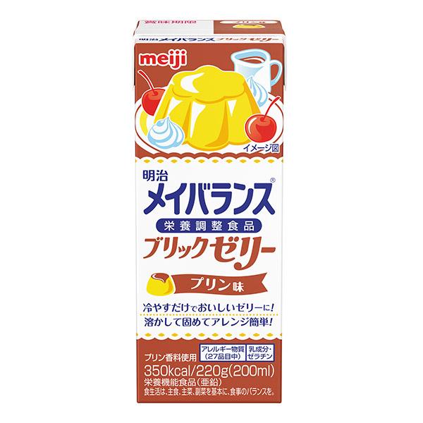 介護食 メイバランス ブリックゼリー プリン味 220g×24本 [高カロリー]【2ケースで送料無料】