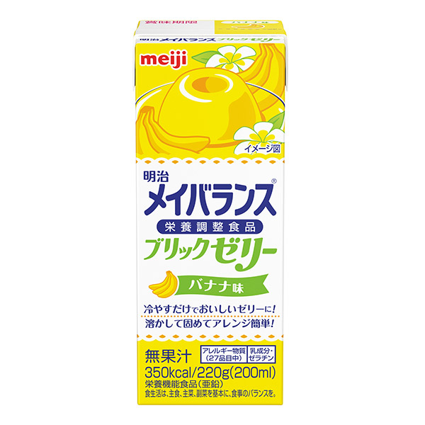 介護食 メイバランス ブリックゼリー バナナ 220g×24本 [高カロリー]【2ケースで送料無料】