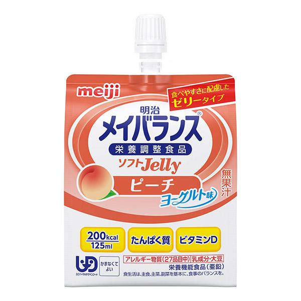 介護食 メイバランスソフトJelly 200 ピーチヨーグルト味 125ml×24 【2ケース購入で送料無料】[高カロリー]