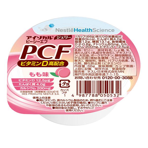 お取り寄せ ネスレ日本 栄養補助食品 総合栄養食品 高カロリー ゼリー 高カロリーゼリー 66g×24個 もも味 正規逆輸入品 輸入 アイソカルジェリーPCF 介護食