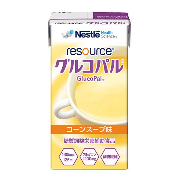 介護食 グルコパル コーンスープ味 125ml×24本 【2ケース購入で送料無料】【高カロリー】