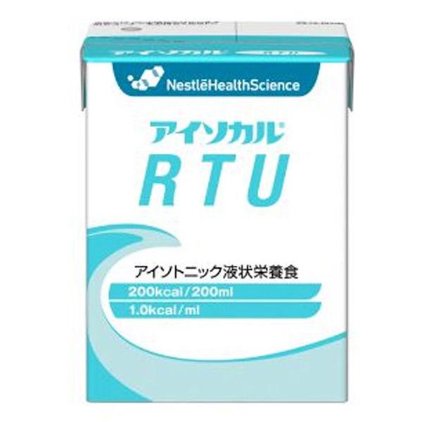流動食 アイソカルRTU 200ml×20 【2ケース購入で送料無料】